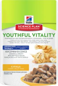 Hill's Science Plan Feline A7+ YV Chicken 85 гр.