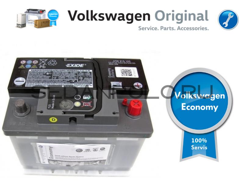 Аккумулятор VAG Original ECONOMY для Volkswagen Polo Sedan