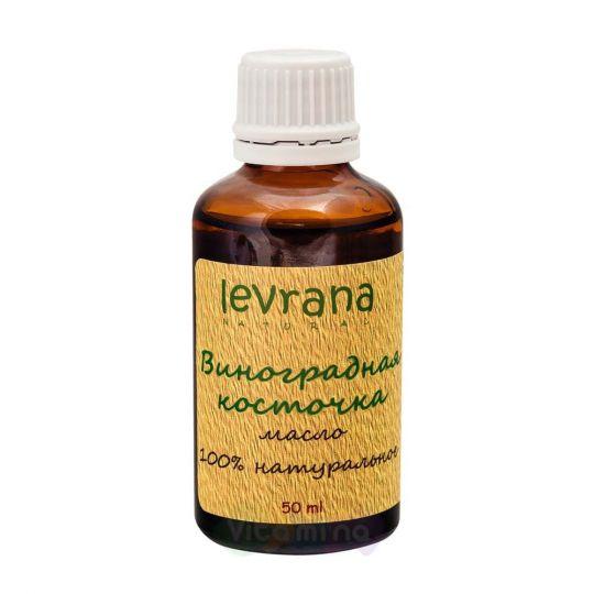 Levrana Натуральное масло Виноградной косточки, 50 мл
