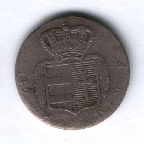 4 грота 1792 года Ольденбург Германия