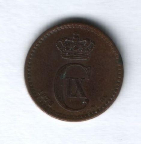 1 эре 1878 года Дания редкий год