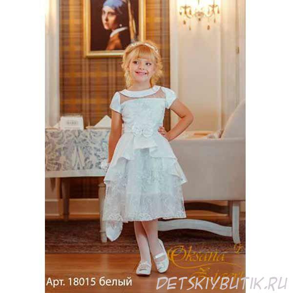 Платье 18015, Oksana Zigert