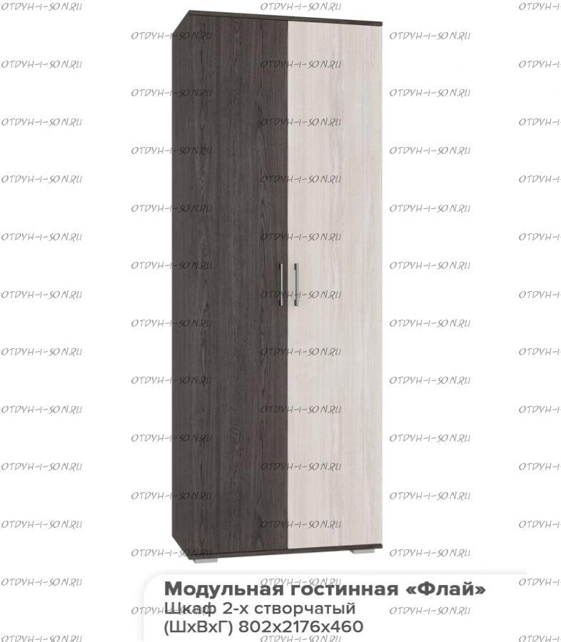 Полки к шкафу для одежды ШК-04 BTS (3 шт.)