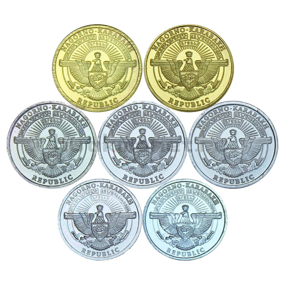 Годовой набор монет 2013 Нагорный Карабах Животные (7 штук)