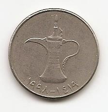 1 дирхам (регулярный выпуск) ОАЭ 1998