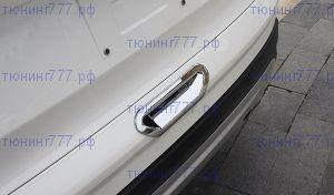 Накладка на ручку двери багажника, 2 цвета