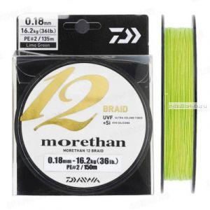 Шнур плетеный Daiwa Morethan EX 12 Braid UVF-Si Super PE 150 м / цвет: chartreuse