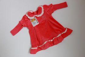 Платье розовое арт 709-0733