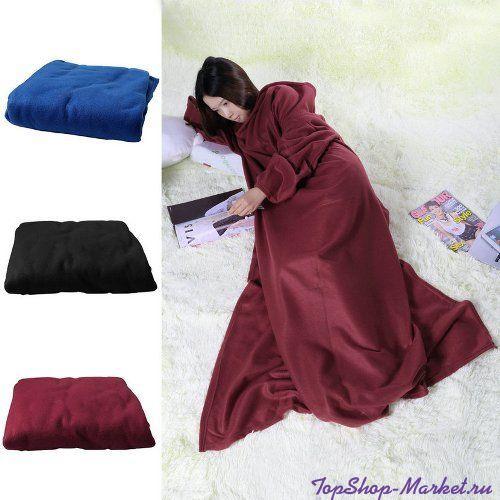 Одеяло-плед с рукавами Snuggle (Снагги), Цвет: Бордовый
