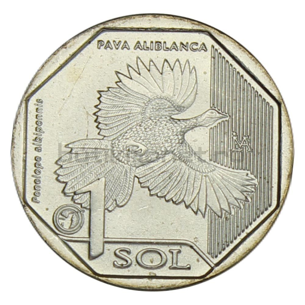 1 соль 2018 Белокрылый гуан (Фауна Перу)