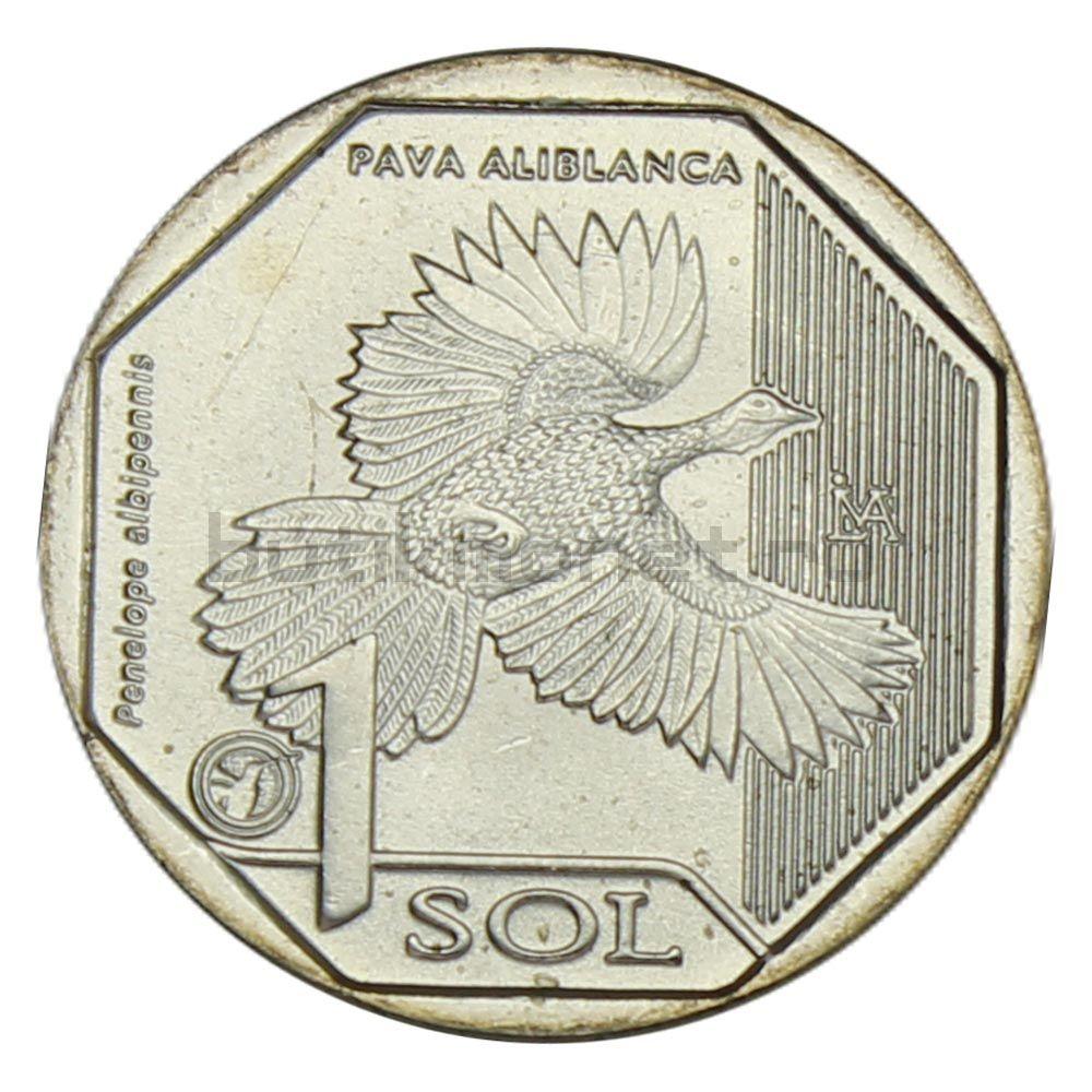 1 соль 2018 Перу Белокрылый гуан (Фауна Перу)