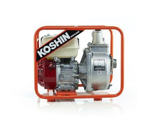 Мотопомпа Koshin SERH 50B (пожарная высоконапорная)