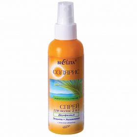 Спрей для волос 2 в 1 Защита + Увлажнение с маслом облепихи. Несмываемый