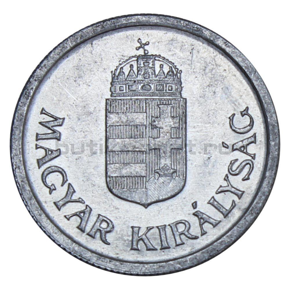 1 пенгё 1944 Венгрия