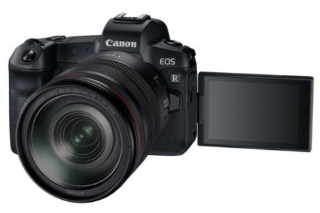 Фотоаппарат Canon EOS RP Kit 24-105 IS USM