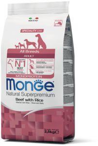 Monge Dog Monoprotein All Breeds Beef and Rice корм для собак всех пород говядина с рисом  2,5 кг.