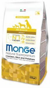 Monge Dog Speciality корм для собак всех пород курица с рисом и картофелем 2,5 кг.