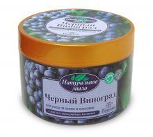 """Ф-79 Натуральное мыло для ухода за телом и волосами """"Чёрный виноград"""", 450 г"""