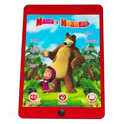 Игрушка-планшет Маша и Медведь