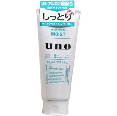 """""""SHISEIDO"""" """"UNO"""" Увлажняющая мужская пенка для умывания на основе натуральной глины с гиалуроновой кислотой и цитрусовым ароматом, 130 гр."""