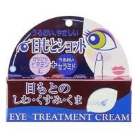 """""""Cosmetex Roland"""" """"Loshi"""" Крем для ухода за кожей вокруг глаз с витамином Е и церамидами 20 гр."""