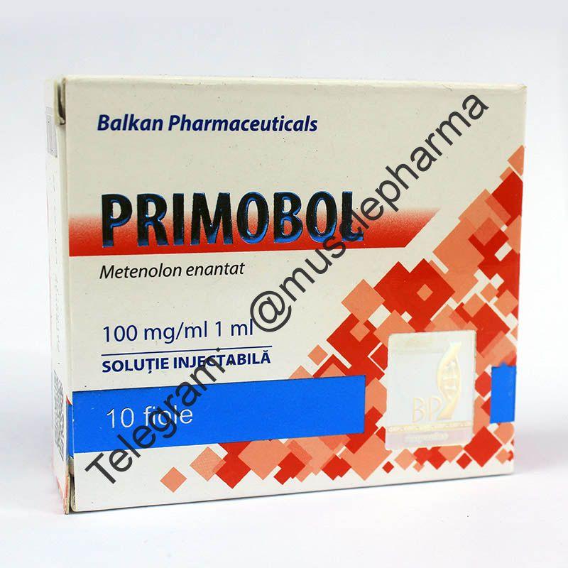 PRIMOBOL (ПРИМОБОЛ). 1 ампула * 1 мл.