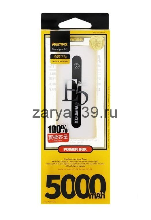 Power bank Remax E5 5000 mah