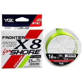 Леска плетеная YGK Frontier Braidcord PE X8 For Shore 150 м / цвет: Green