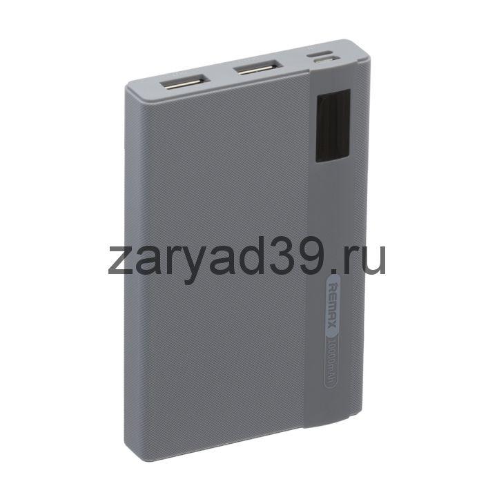 Аккумулятор Remax  Linon Pro  10000 mah