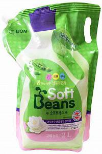 CJ Lion Soft Beans Кондиционер для белья на основе экстракта зелёного гороха мягкая упаковка 2 л