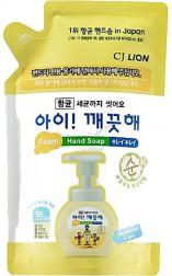 CJ Lion Пенное мыло для рук Ai-Kekute для чувствительной кожи запасной блок 200 мл