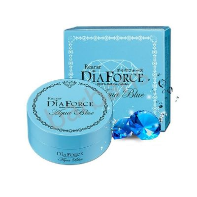 BeautyΝri Rearar Dia Force Aqua Blue M Гидрогелевые патчи для кожи вокруг глаз с минералами 60 шт