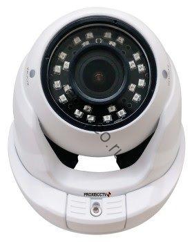 Антивандальная (5Mp 2.8-12мм) (улица, помещение) 4 в 1 видеокамера PX-AHD-DGT-H50K