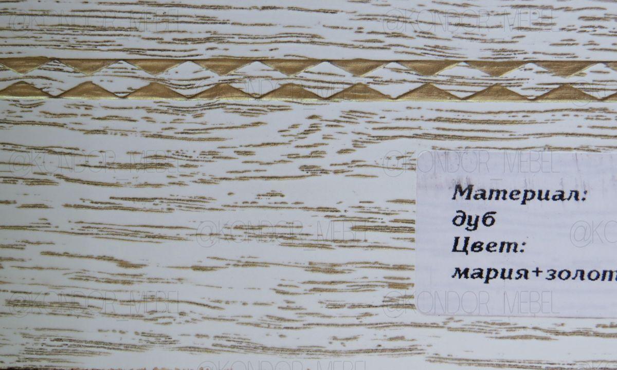 Белая + золото Дуб (мария+ золото)
