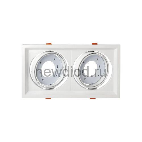 Светильник встраиваемый GX70R-2ST-W металл под лампу GX70 230В поворотный двойной белый IN HOME
