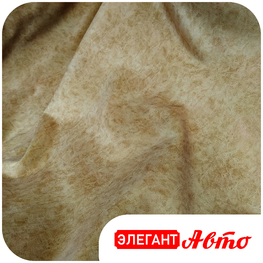 Ткань Camel Beige