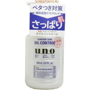 Shiseido Uno Мужской лосьон для склонной к жирности кожи лица 160 мл с дозатором