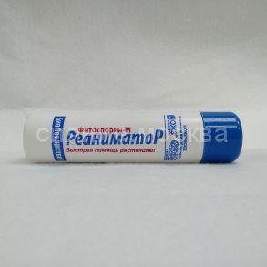 Фитоспорин–М Реаниматор, 200 мл