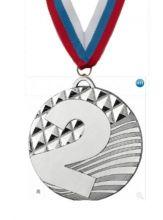 Медаль Атланта наградная с лентой 2 место 50 мм