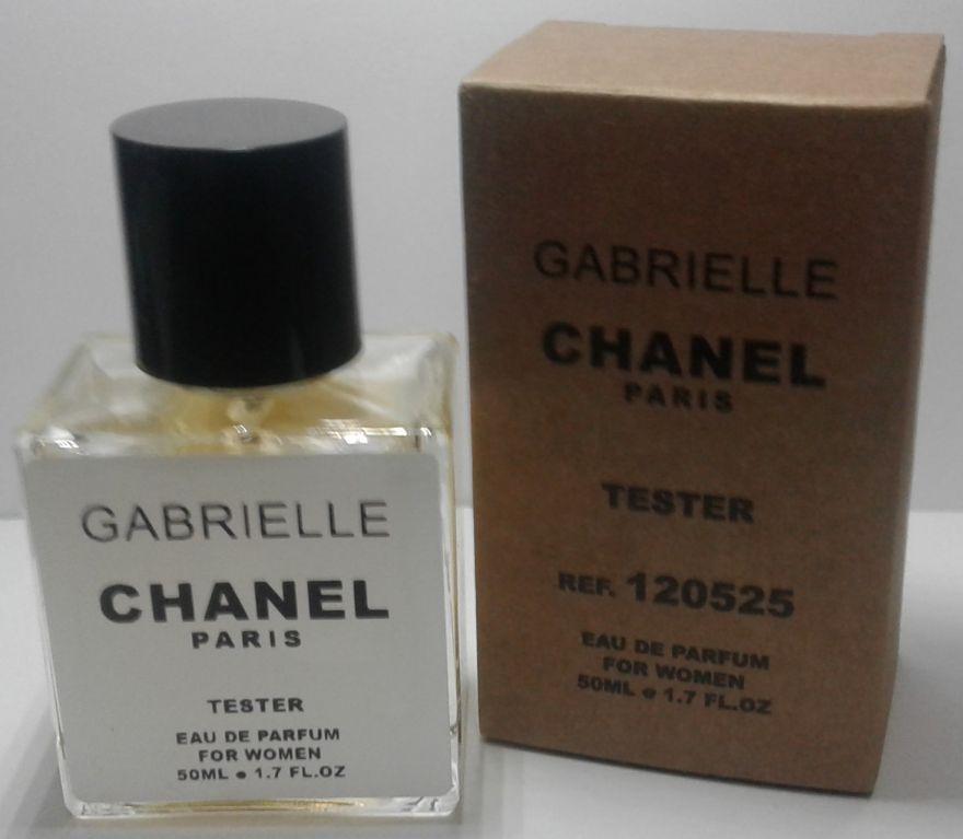 Мини-Tester Chanel Gabrielle 50 ml (ОАЭ)