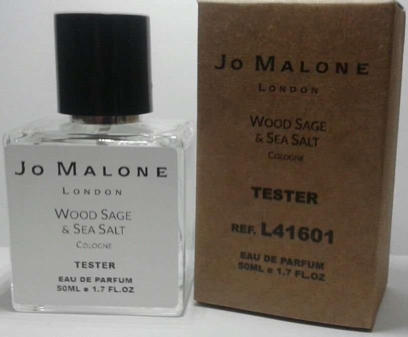 Мини-Tester Jo Malone Blackberry & Bay 50 ml (ОАЭ)