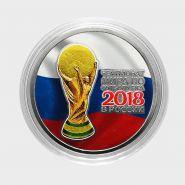 25 рублей ФИФА - №10. ЦВЕТНАЯ ЭМАЛЬ
