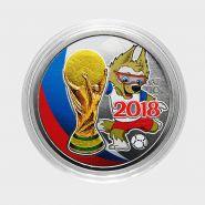 25 рублей ФИФА - №14. ЦВЕТНАЯ ЭМАЛЬ