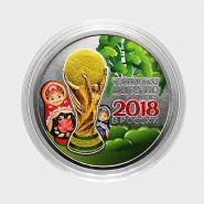 25 рублей ФИФА - №18. ЦВЕТНАЯ ЭМАЛЬ
