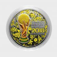 25 рублей ФИФА - ЧЕРНОЕ ЗОЛОТО. ЦВЕТНАЯ ЭМАЛЬ