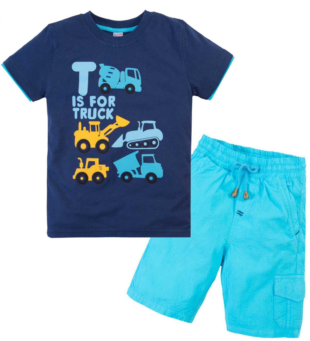 Костюм для мальчика синий, голубой