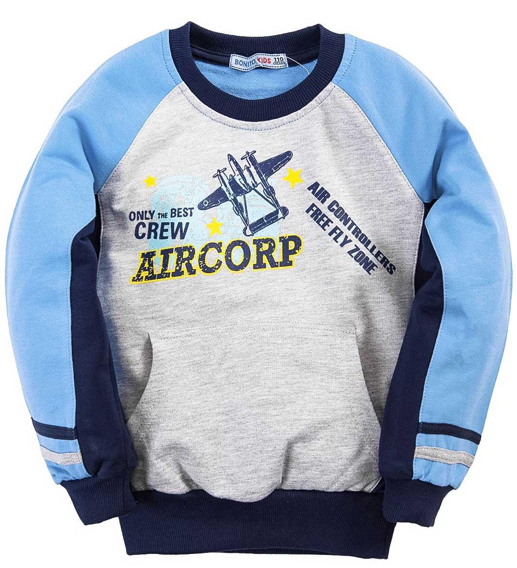 Толстовка для мальчика Bonito Aircorp голубая
