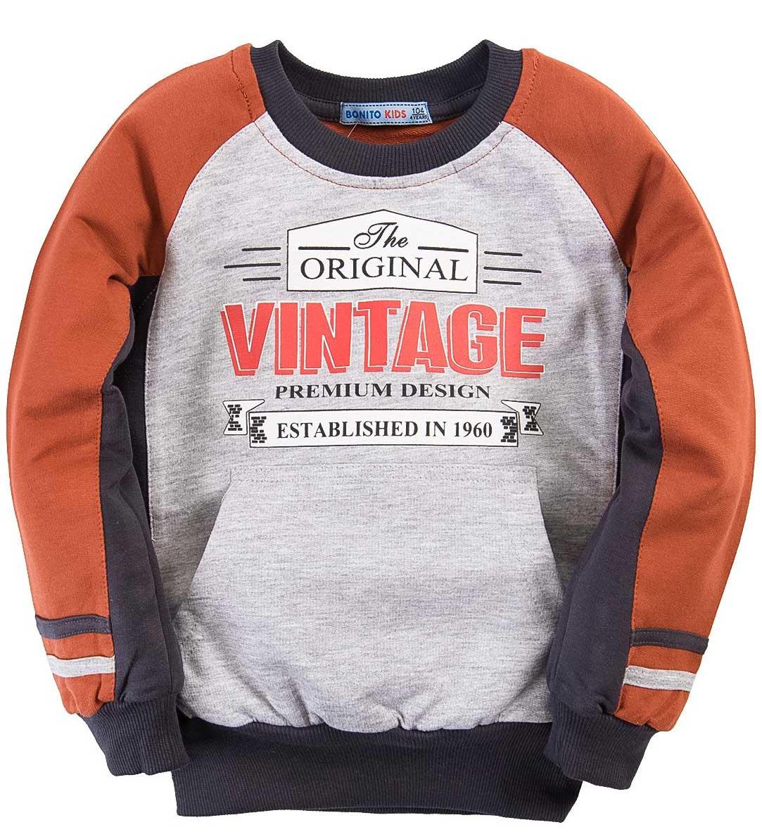 Толстовка для мальчика Bonito Vintage оранжевая