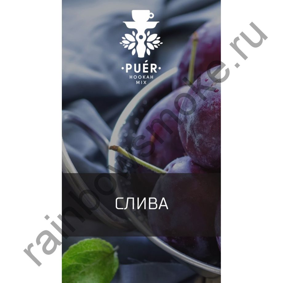 Смесь Puer 100 гр - Plum (Слива)