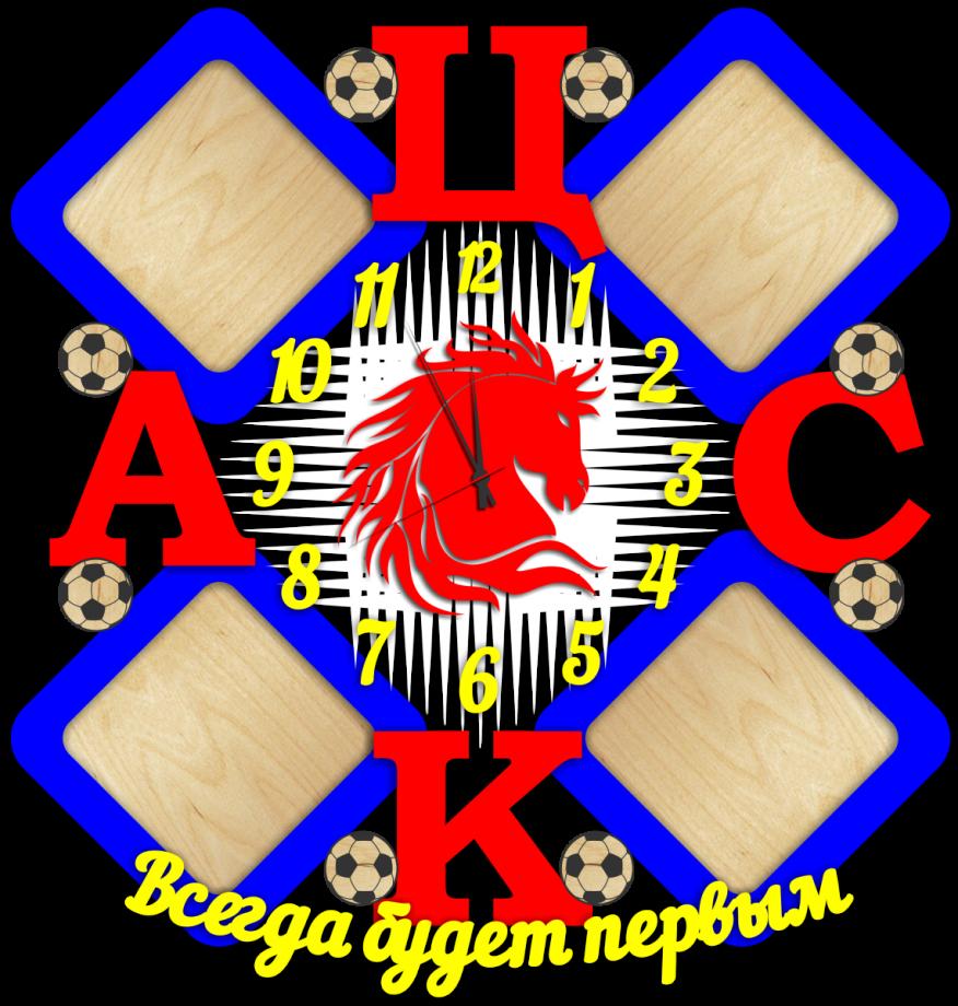 Часы настенные футбольный клуб ЦСКА